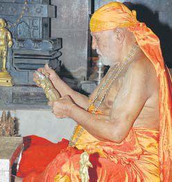 Mantralaya Swamiji