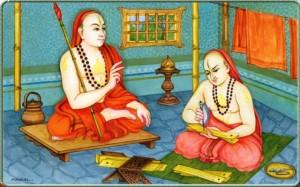 PDF SUTRA MADHVACHARYA BHASHYA BRAHMA
