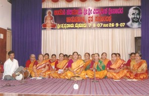 Sri Pradyumna Bhajana Mandali Mysore