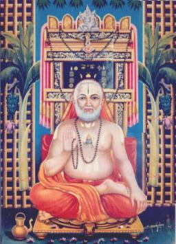 Sri Sri Raghavendra SwamigaLu