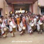 Shri Krishna Jayanti, Vidhyapeeta, Bangalore