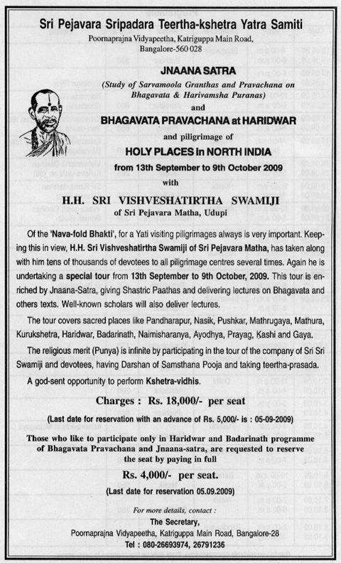 Bhagavata pravachana at Haridwar