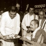 With Sri D.Veerendra Hegade