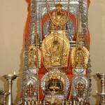 Sri Narasimha - Subrahmanya Matha
