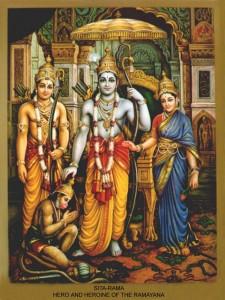 ಶ್ರೀ ರಾಮಚಂದ್ರ..