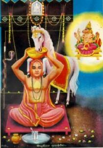Sri Sri Vadiraja teertharu