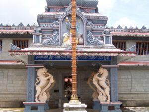 Nandavara Shri Vinayaka Shankaranarayana Durgamba Temple