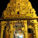 Kukke Shri Subramanya Temple Entrance