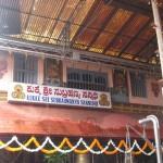 Kukke Shri Subramanya Temple (12)