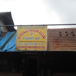 Kukke Shri Subramanya Temple (14)