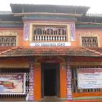 Subrahmanya Matha