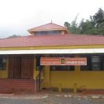 Sarpasamskara Yagashala