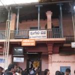 Kukke Shri Subramanya Temple (9)