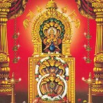 Kukke Shri Subrahmanya Swami Moola Devaru
