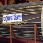 Bappanadu Dolu
