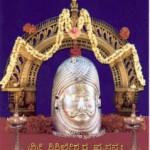 Shri Shishileshwara