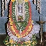 Shri Mahaganapathi