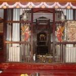 Tirtha Mantapa