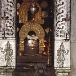 Nandalike Shri Mahalingeshwara