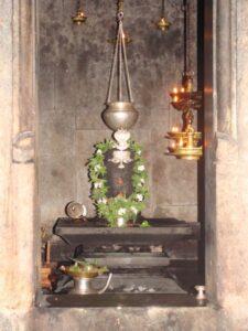 Shri Mahalingeshwara