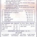 Kondappade Shree Ananthapadmanabha Temple - Dhashamanotsava