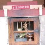 Sharavooru Shri Durgaparameshwari Temple (5)