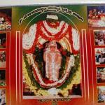 Sharavooru Shri Durgaparameshwari Temple (7)