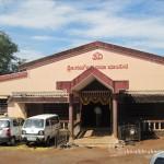Southadka Shri Mahaganapathi Temple (26)