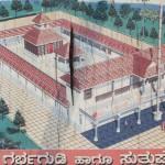 Sri-Durga-Devi-Temle,-Kunjarugiri-(34)