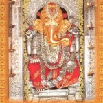 Anegudde Shri Mahaganapathi