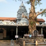 Anegudde Shri Mahaganapathi Temple
