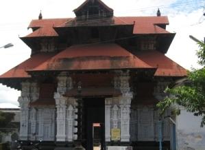 Poornathrayesha Temple, Tripunithura